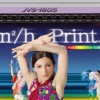 Digital printing signs